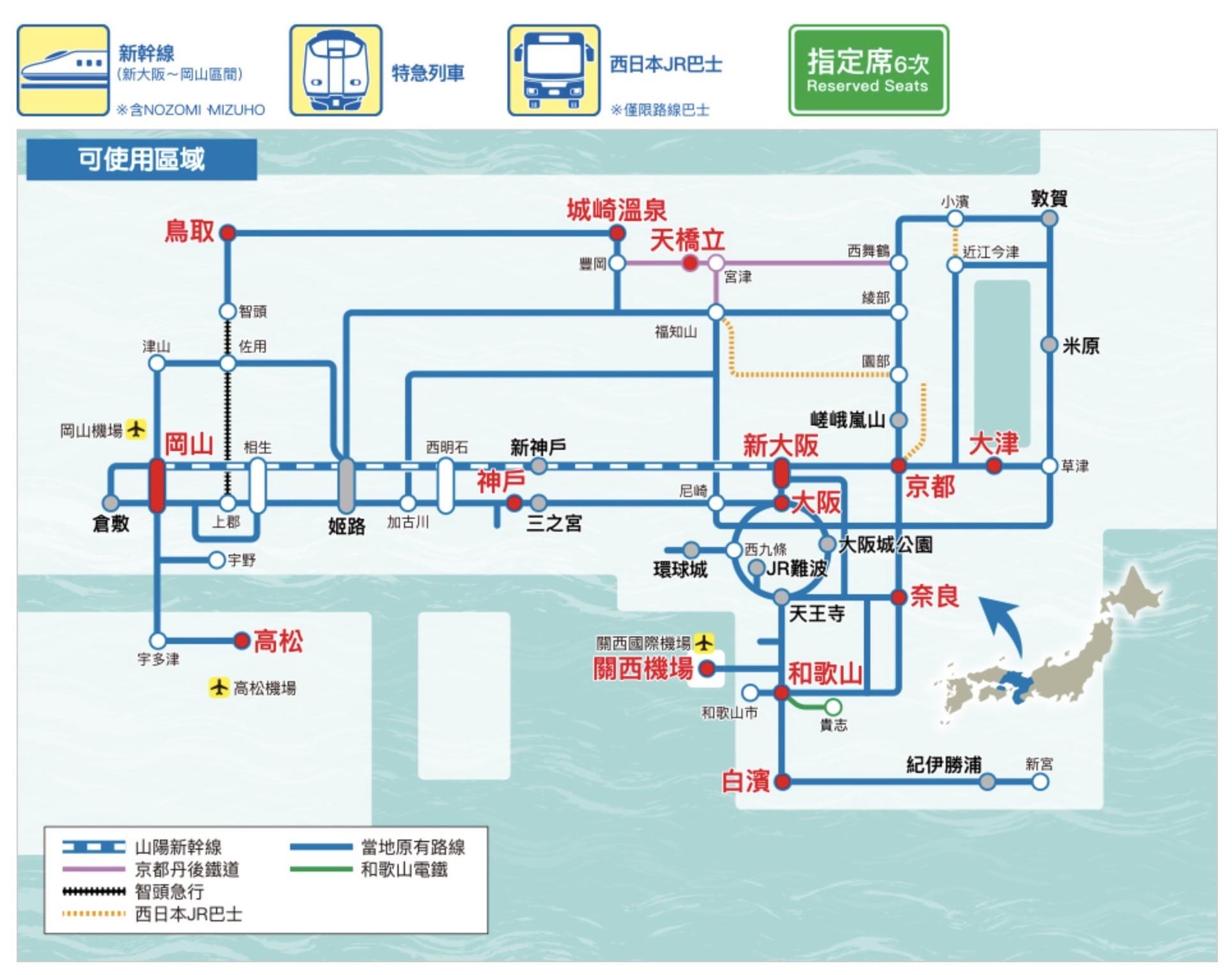 京都搭JR鐵路到天橋立交通|特急列車橋立號(はしだて) @來一球叭噗